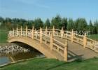 湖南防腐木景观水车、景观吊桥浮桥拱桥专业设计定做厂家
