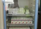 小型药品冷藏箱