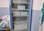 接种疫苗冷藏冷冻箱