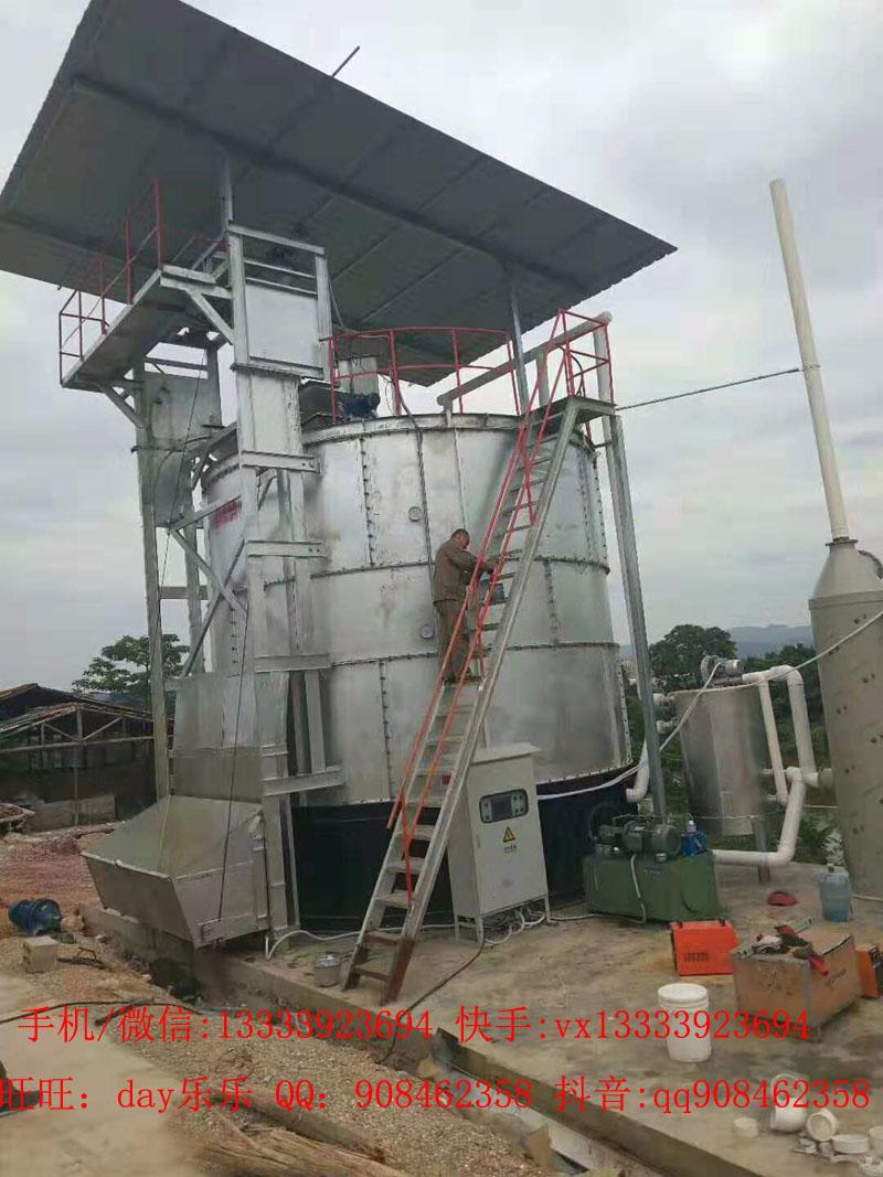 有机肥发酵罐0a1
