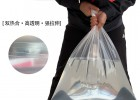 定做pe袋 食品级高压袋 平口pe袋青岛厂家 蔬菜防雾pe袋