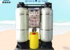 捷诚3T全膜法反渗透纯水设备河北实力商家 现货直发 专业研发