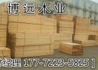 南京建筑方木批发市场