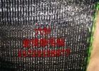 山東金茂源廠家直銷養殖大棚防曬降溫遮陽網遮陽效果好防蟲