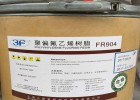 聚偏氟乙烯PVDF三爱富FR901耐化学腐蚀耐水解耐磨泵阀