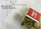 食品级一次性尼龙反折茶包袋茶叶包装泡茶过滤袋
