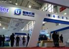 展望~2020北京科博会(2020中国国际科技产业博览会)