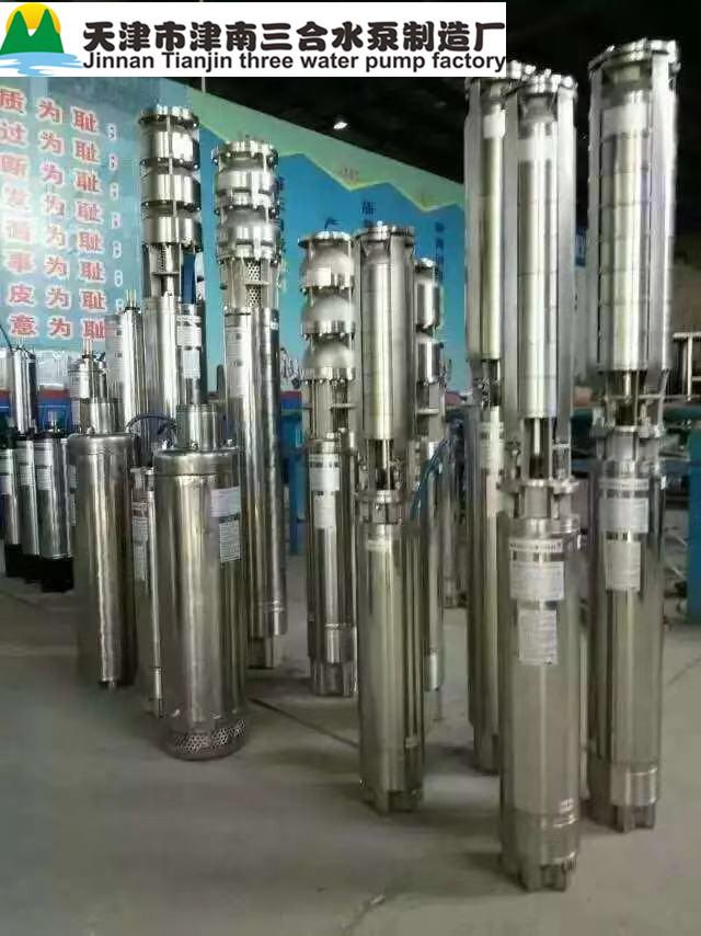 耐高温潜水泵,耐高温潜水泵价格