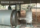 环保亚克力炼油设备废机油蒸馏设备连续轮胎炼油设备
