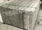 柬埔寨轻质隔墙板项目,广州恒德提供墙板设备生产技术