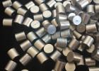高纯金属铪靶材 Hf靶材 磁控溅射靶材