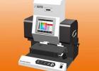 微小面分光色差计 日本电色 VSS7700