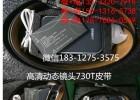 CVK730T镜头加工定制扫描一对一