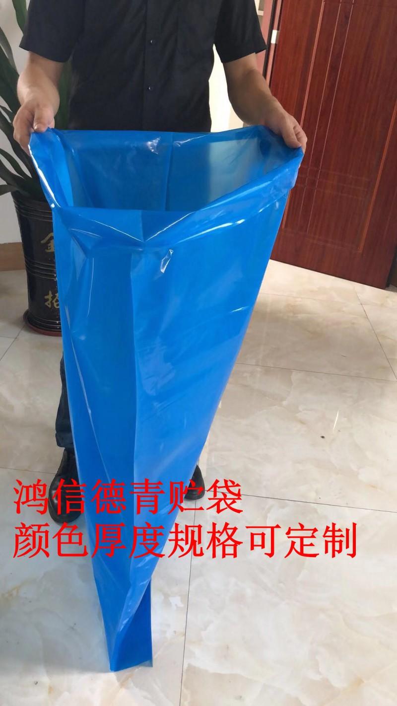 鸿信德青贮发酵袋饲料包装袋遮光塑料薄膜袋可定制