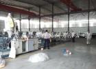 PPR管生产线PPR管生产设备PPR设备