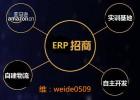 专业亚马逊无货源ERP店群采集插件系统支持独立部署可贴牌