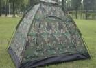 帐篷,野营帐篷,户外野营帐篷