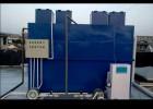 景洪中小型门诊卫生院污水处理器