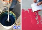 广东佛山彩色路面防滑材料就是这么不一般