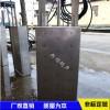 工业  超声波震板