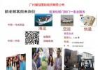 中国出口印尼国际海运双清包税门到门电话