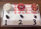 加强版cvk458耳机数字一对一耳机耳塞耳麦cvk主机专用
