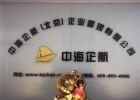 北京汽车租赁公司带2个购车指标转让