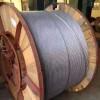 钢芯铝绞线 架空绝缘线 热镀锌钢绞线 铝包钢绞线 高低压电缆