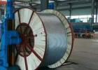 鋼芯鋁絞線 架空絕緣線 熱鍍鋅鋼絞線 鋁包鋼絞線 高低壓電纜