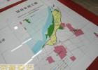 土地整理瓷砖标识牌价格  土地整理瓷砖标识牌厂家