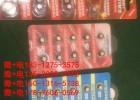 CVK电池458耳机电子3.0v纽扣电池