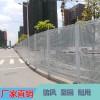 江门新会市政工程施工临时隔离封闭穿孔防风冲孔板围挡