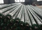 室外管道保温 蒸汽管道保温材料 聚氨酯保温钢管