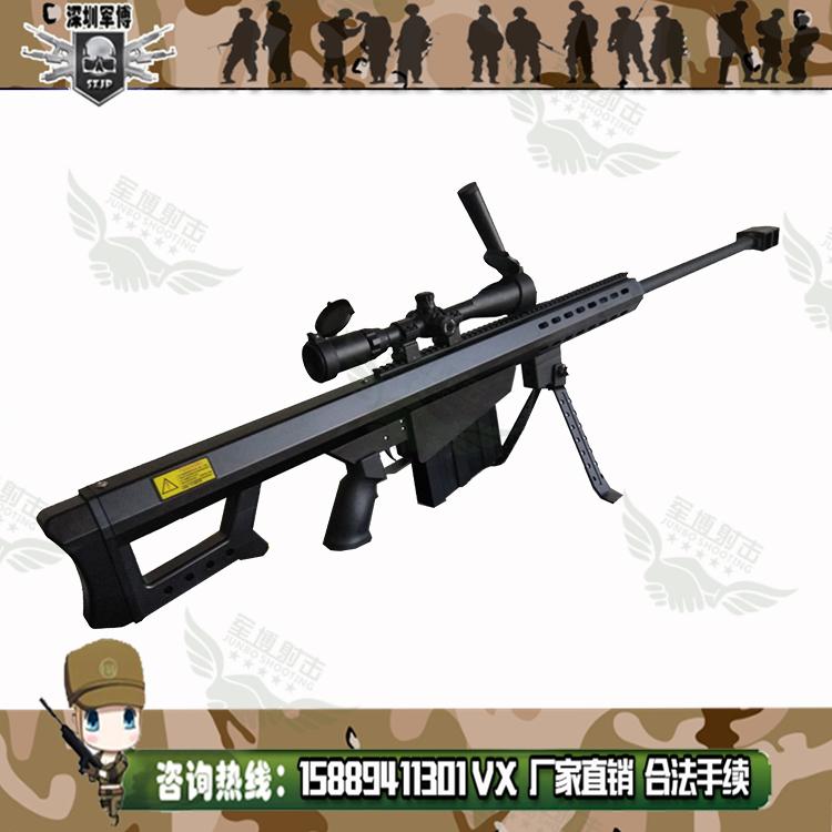 厂家直销大型户外儿童新款游乐气炮射击游乐设备