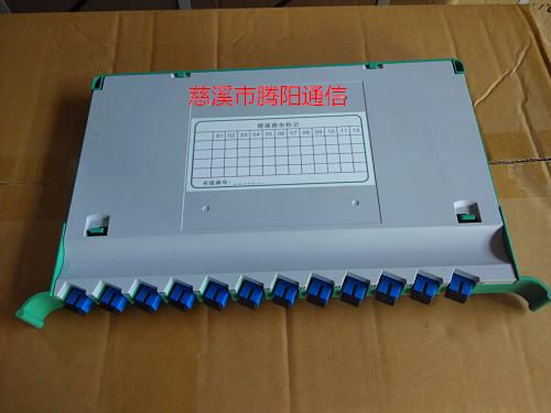 12芯2.0一体化托盘