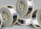 佛山志铖 铝铝药芯焊丝YZ-AF0021制冷配件焊接厂家直供