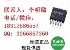 24V转12V/3A大功率电源IC,12V/2A车充方案推荐