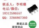 SP5276可编程1A 2A限流USB过流保护IC