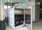 电镀污泥干燥设备节能干燥无二次污染