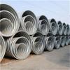 钢波纹管 求购钢波纹涵管 镀锌金属波纹管厂家