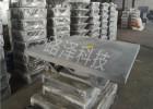 滑动球形支座 单向滑动球形支座 滑动铰支座厂家