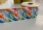 彩色食品标签 糖果包装盒贴纸  瓶贴不干胶印刷定制