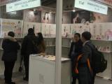 cosme tokyo 日本2020化妆品展即将在东京开展