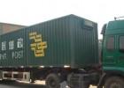 加拿大UPS红单27.5,国际快递-中山货代公司