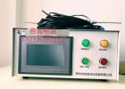 河南光启自动化主打设备KYB-PC型空压机断油保护装置