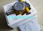 环氧乙烷可燃气体报警器 实时探测环氧乙烷泄漏报警仪
