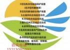 四川山西光启自动化KPZJ-PC型皮带机在线监控系统