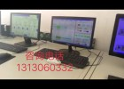 光启智能化设备ZSJK-PC主扇风机在线监控系统的设计与实现