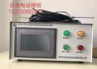 内蒙矿用高端型KFB-PC/3集控式空压机风包超温保护装置