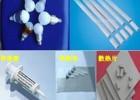 供应导热塑料专用氧化镁
